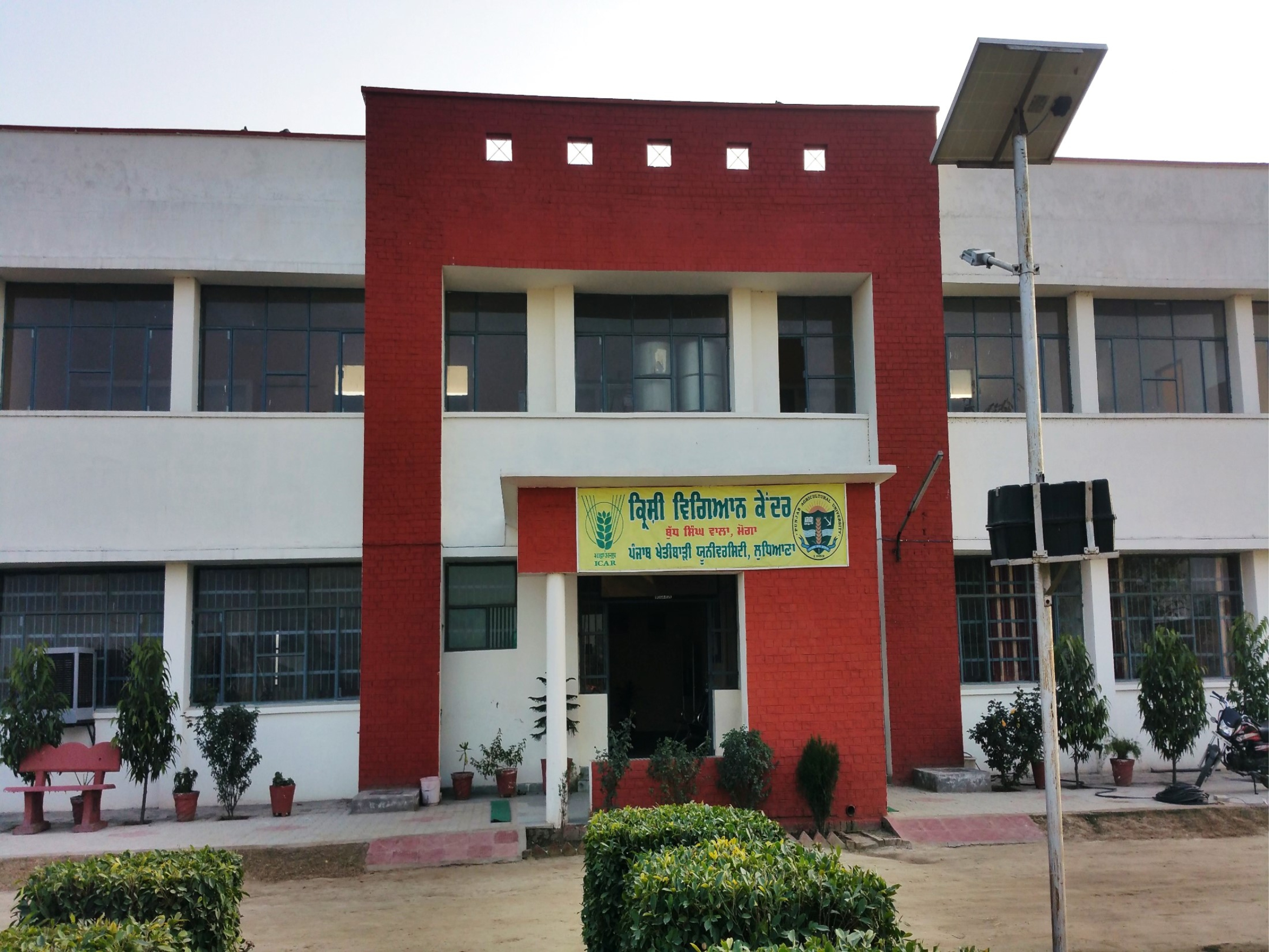 moga village map